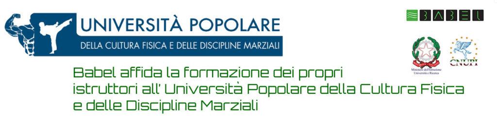 banner unipopcfdm